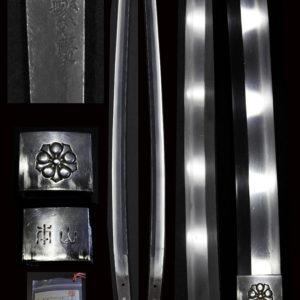 「刀 銘 繁慶(はんけい)」は江戸時代初期にかけて活動した刀匠