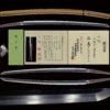 日本刀剣保存会の鑑定書がつく「塚本起正」の一振り。昭和の清麿と言わしめ43才の若さで亡くなるも刀作を続けられれば人間国宝と言われていた刀匠である