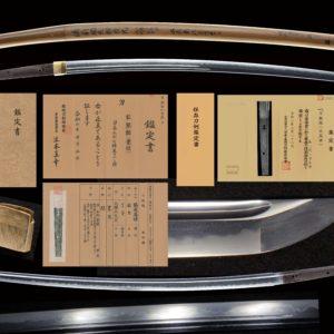 保存刀剣 2種類鑑定書を持つ「平高田」と「備前国長船長光」鞘書のある 大名登録「文化財保護委員会656番」備前刀の特徴が随所に表れる華やかな刃文ノ一振り    ※日刀保(NBTHK)での「高田」の極めは大きく3つあり下記に区分される。  ・「平高田」は古刀期の室町時代後期-  ・「高田」は桃山時代-  ・「藤原高田」は江戸初期-